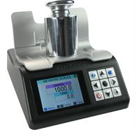 Money counting scales - Weighing
